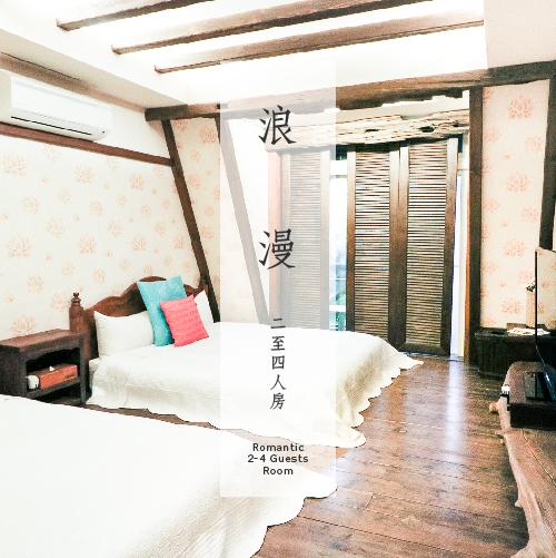Romantic 2-4 Guests Room