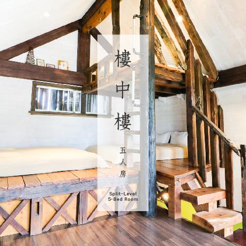 Split-Level 5-Bed Room