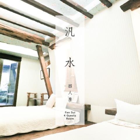 Fan Sui 4 Guests Room